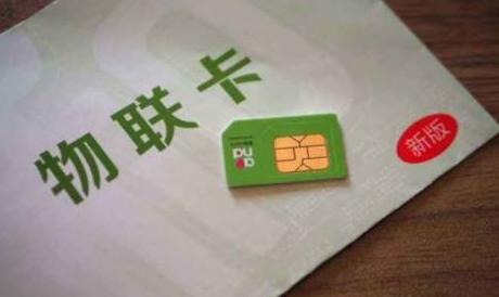29元100G物联纯流量卡是真的吗?木木为你详细解答!