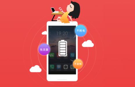 手机赚钱用云手机还是用真实手机做?云手机还是用真实手机那个更好?  云手机 用真实手机 第1张