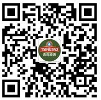 青岛啤酒华中:免费领取1元以上微信红包!  青岛啤酒华中 免费领取 微信红包 免费赚钱 第1张