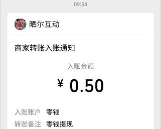 飞龙大乱斗:晒尔互动旗下,玩游戏赚钱app。  飞龙大乱斗 晒尔互动 玩游戏赚钱 app 第3张