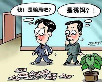 SEO回收官:骗子挂机层出不穷,免费挂机切勿充值。