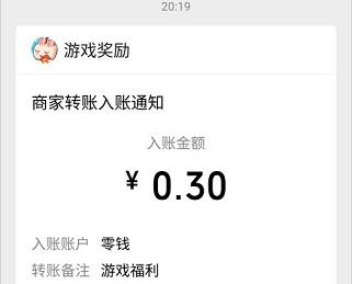 宠物大作战app,合到10级秒提0.3元微信红包!  宠物大作战app 秒提0.3元 微信红包 免费赚钱 第3张