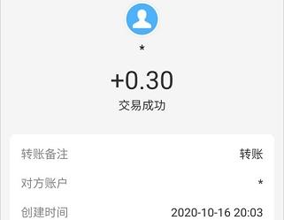 最强猜歌王app,登录秒提0.3微信红包!  最强猜歌王app 登录秒提0.3 微信红包 免费赚钱 第2张