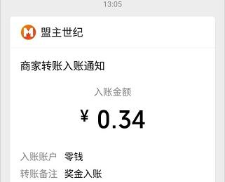 雅琪诺11.1软装节,邀请一个好友免费赚0.34元!  雅琪诺11.1软装节 邀请好友 免费赚钱 第3张