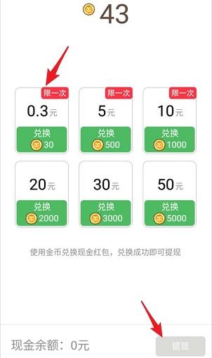 熊猫旅行H5:类似熊猫去哪儿,免费赚0.3元!  熊猫旅行H5 类似熊猫去哪儿 免费赚0.3元 微信小程序 免费赚钱 第4张