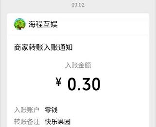快乐果园APP,免费赚0.3元微信红包!  快乐果园APP 免费赚0.3元 微信红包 免费赚钱 第3张
