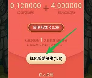 全民宝石消消消app,简单试玩提0.3元以上红包!  全民宝石消消消app 简单试玩 0.3元 红包 免费赚钱 第2张