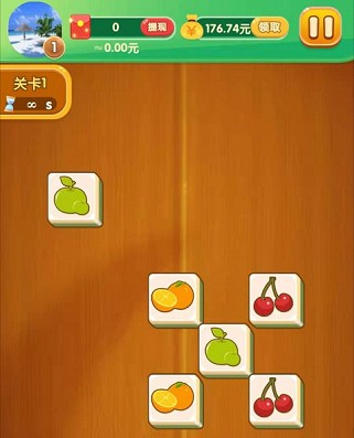 连连看极速版app、番柚短视频app,秒提0.6元!