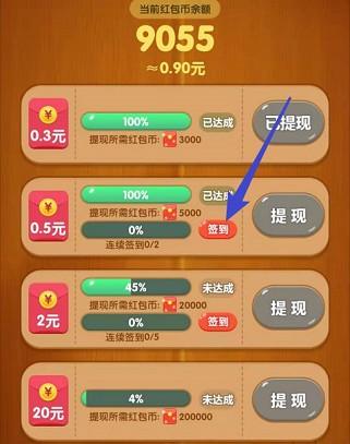 连连看极速版app、番柚短视频app,秒提0.6元!  连连看极速版app 番柚短视频app 秒提0.6元 免费赚钱 第2张