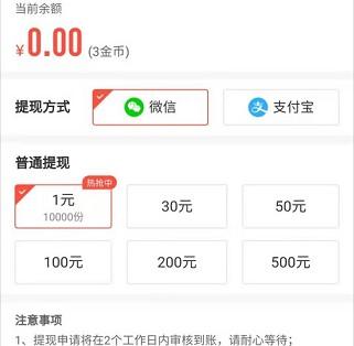开心农场app,登录秒提0.3元微信红包!  开心农场app 登录秒提0.3元 微信红包 免费赚钱 第2张