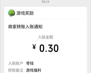 疯狂恐龙世界app、欢乐猜猜歌app,秒提0.6元红包!  疯狂恐龙世界app 欢乐猜猜歌app 秒提0.6元红包 免费赚钱 第3张