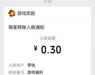 我要当盟主app、水果大富豪app,免费领0.6元以上红包!  我要当盟主app 水果大富豪app 红包 免费赚钱 第3张