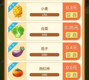 今晚来吃鸡app、小小庄园app,秒提0.6元!  今晚来吃鸡app 小小庄园app 秒提0.6元 免费赚钱 第4张