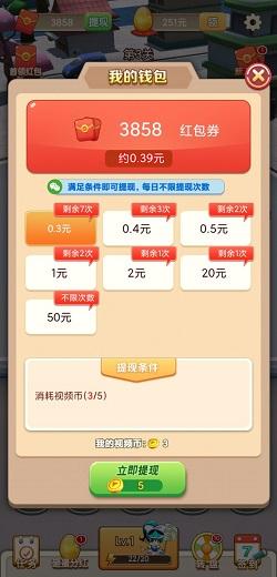 亿万富婆app,爱上小家app,秒提0.6元!