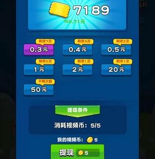 宠物对决APP、梦幻报破app,秒提0.6元!  宠物对决APP 梦幻报破app 秒提0.6元 免费赚钱 第2张