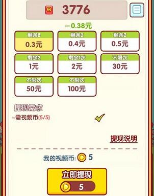 宠物对决APP、梦幻报破app,秒提0.6元!  宠物对决APP 梦幻报破app 秒提0.6元 免费赚钱 第4张