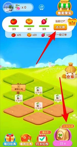 牛赚乾坤app、幸运农田app,秒提0.6元!  牛赚乾坤app 幸运农田app 秒提0.6元 免费赚钱 第4张