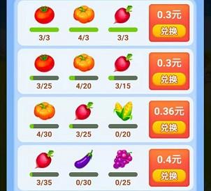 牛赚乾坤app、幸运农田app,秒提0.6元!  牛赚乾坤app 幸运农田app 秒提0.6元 免费赚钱 第5张
