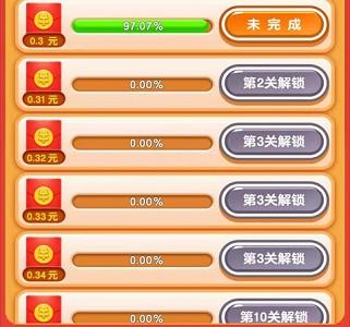 世界大炮app、财神天气app,秒提0.6元!  世界大炮app 财神天气app 免费赚钱 第2张