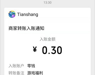 阿伟泡泡龙app,登录秒提0.3红包1  阿伟泡泡龙app 秒提0.3红包 第3张