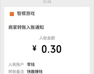 快趣赚钱app,登录秒提0.3元!  快趣赚钱app 秒提0.3元 免费赚钱 第3张