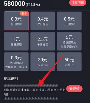 欢乐视频极速版app,妙音短视频app,秒提0.6!  欢乐视频极速版app 妙音短视频app 免费赚钱 免费领取 第5张