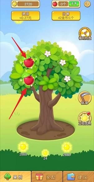 五福西游app、苹果多多2app,秒提0.6以上红包!  五福西游app 苹果多多2app 秒提红包 第3张