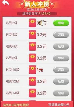 财神小童子app、笔芯极速版app,秒提0.9!  财神小童子app 笔芯极速版app 免费赚钱 第2张