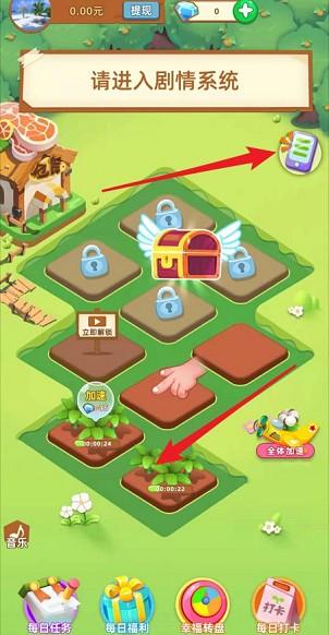 温馨农场app、wifi聚宝盆app,秒提0.6!