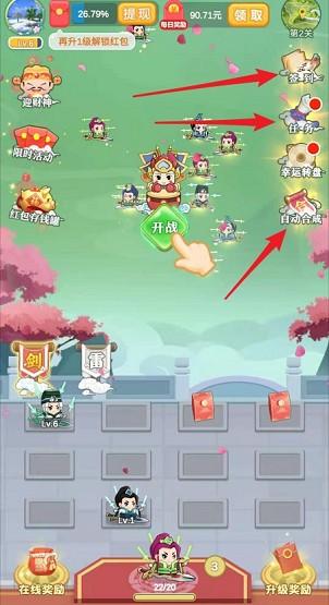 上仙请出战app,我是个岛主app,秒提0.6!  上仙请出战app 我是个岛主app 秒提0.6 第1张