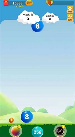 缤果萌萌消app、2048球球app,秒提0.6!  缤果萌萌消app 2048球球app 免费领取 第3张