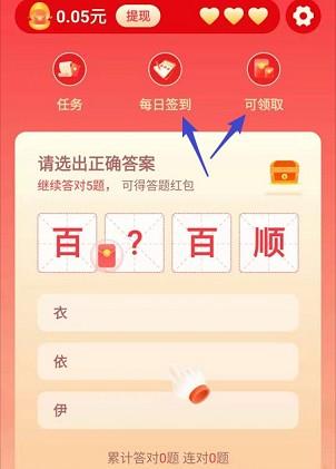 填空我最牛app、全民养鲸鱼2app,秒提0.6!  填空我最牛app 全民养鲸鱼2app 免费领取 第1张