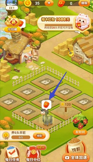 一起收羊驼app、充电财神app,秒提0.6!  一起收羊驼app 充电财神app 免费领取 第1张