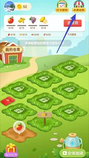 地主果园app、杰杰极速视频app,秒提6毛!  地主果园app 杰杰极速视频app 免费赚钱 第1张