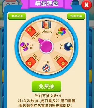 糖果猫开心消app、全民养水果app,秒提0.6!  糖果猫开心消app 全民养水果app 免费赚钱 第2张