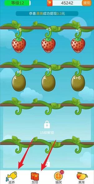 糖果猫开心消app、全民养水果app,秒提0.6!  糖果猫开心消app 全民养水果app 免费赚钱 第3张