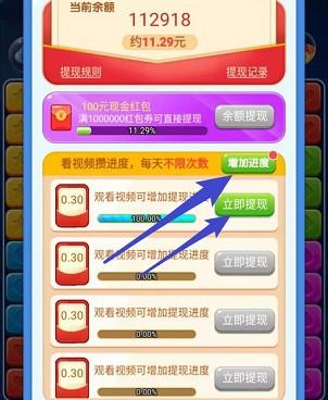 天天消星星3app、奇妙果园福利版app,秒提0.6!  天天消星星3app 奇妙果园福利版app 免费赚钱 第2张