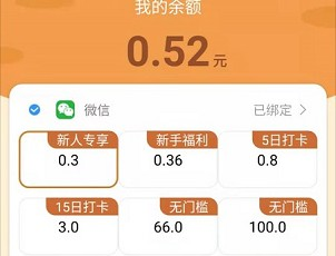 梦幻果园2app、三国跑跑app,秒提0.6!  梦幻果园2app 三国跑跑app 免费领取 第2张