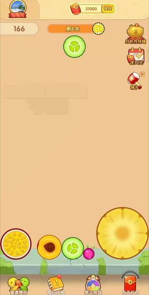 一起来吃瓜app、大侠闯江湖app,秒提0.6!  一起来吃瓜app 大侠闯江湖app 免费赚钱 第2张