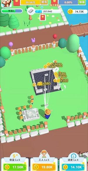 我的甜品屋、我是包工头OL,看视频免费赚0.8元以上!  我的甜品屋 我是包工头OL 免费赚钱 第3张