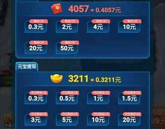 异星战机:合成塔防游戏,玩几关秒提0.6!  异星战机 合成塔防游戏 免费赚钱 第2张