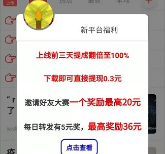 铁树花:类似木兰花,秒提0.3!  铁树花 木兰花 免费领取 第1张